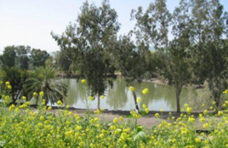 נוף ציון ירושלים